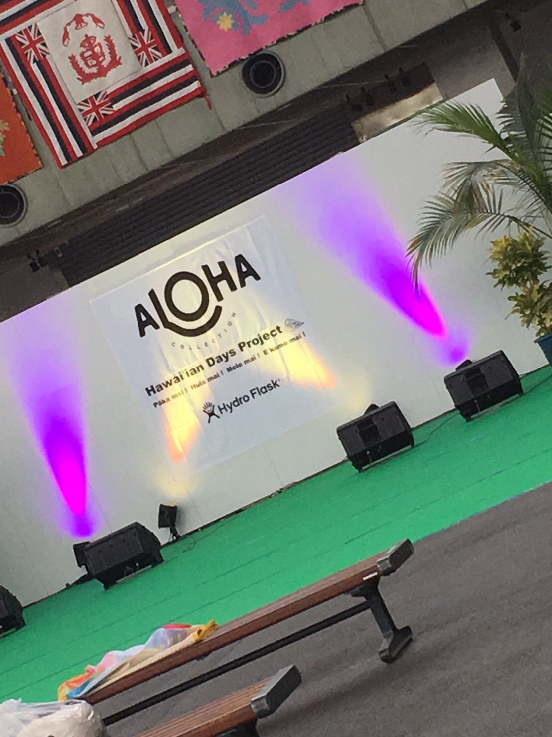 Hawaiʻian WAI KULA Days 2017を開催いたします。