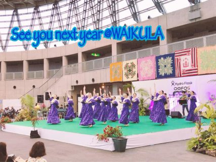 Hawaiian Waikula Days 2019開催日決定