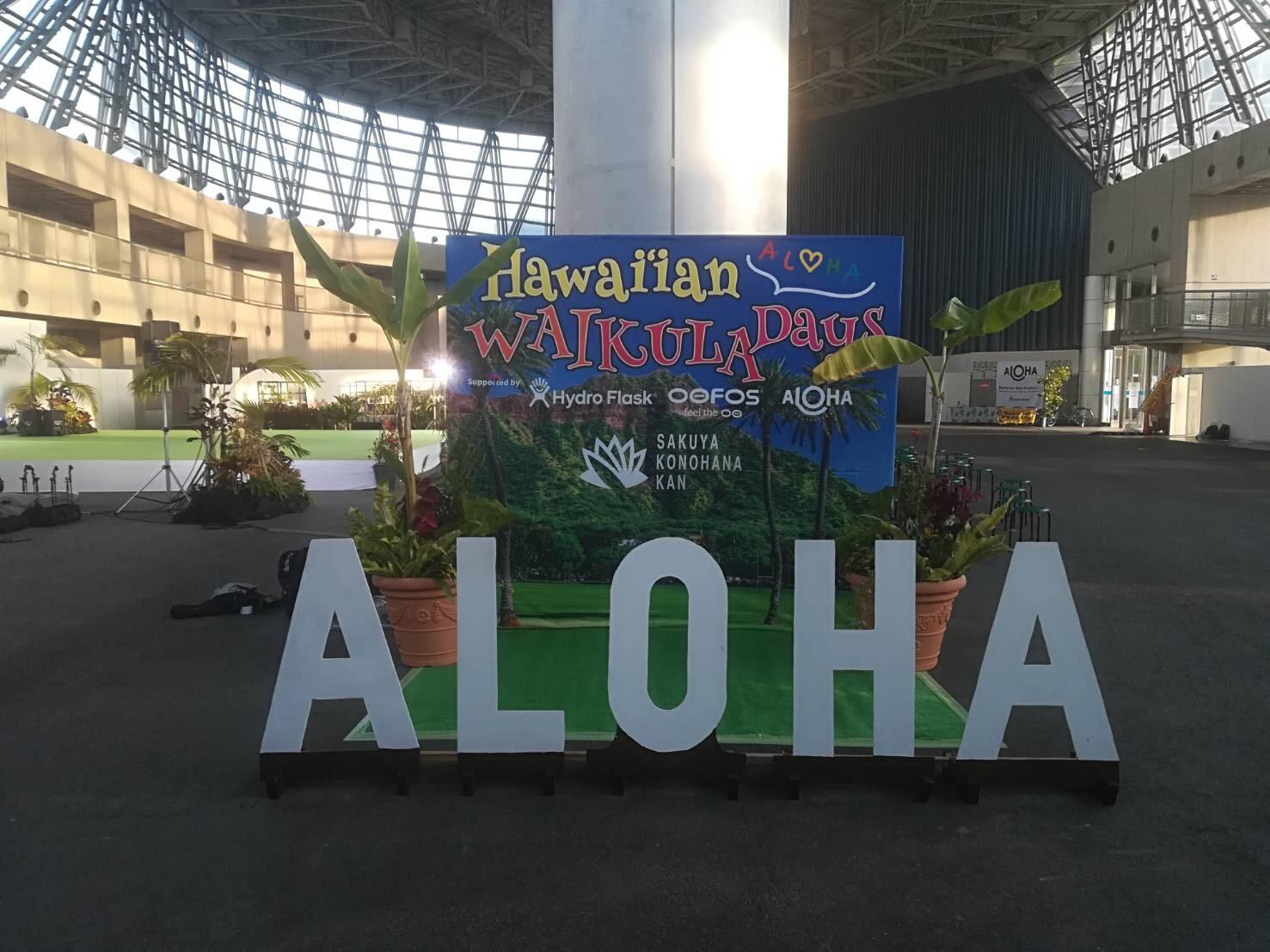 Hawaiʻian WAI KULA Days 2019-03