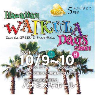 Hawaiian WAI KULA Days 2021